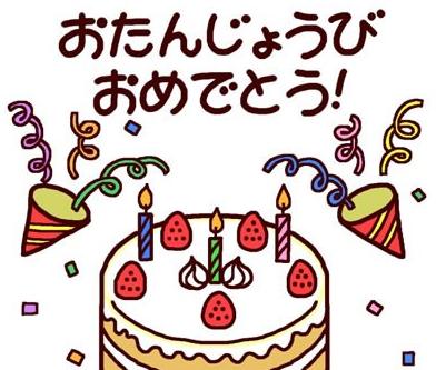 日语生日快乐,生日快乐日语怎么说