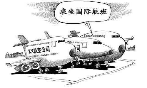 国际航班行李规定与国际航班免费行李托运规定