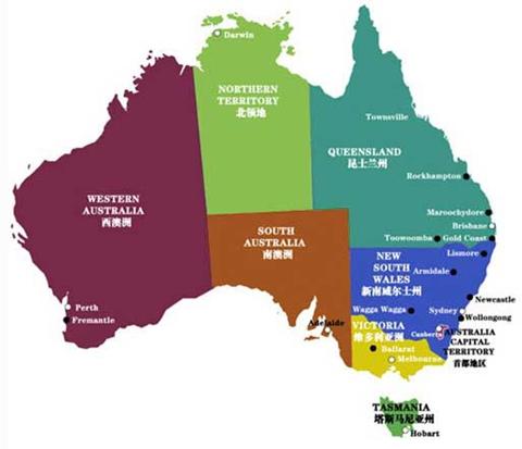澳洲留学条件,澳洲大学申请条件